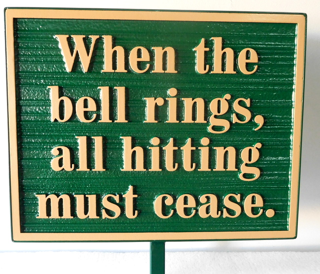 E14513 - Carved and Sandblasted Driving Range Rule Sign