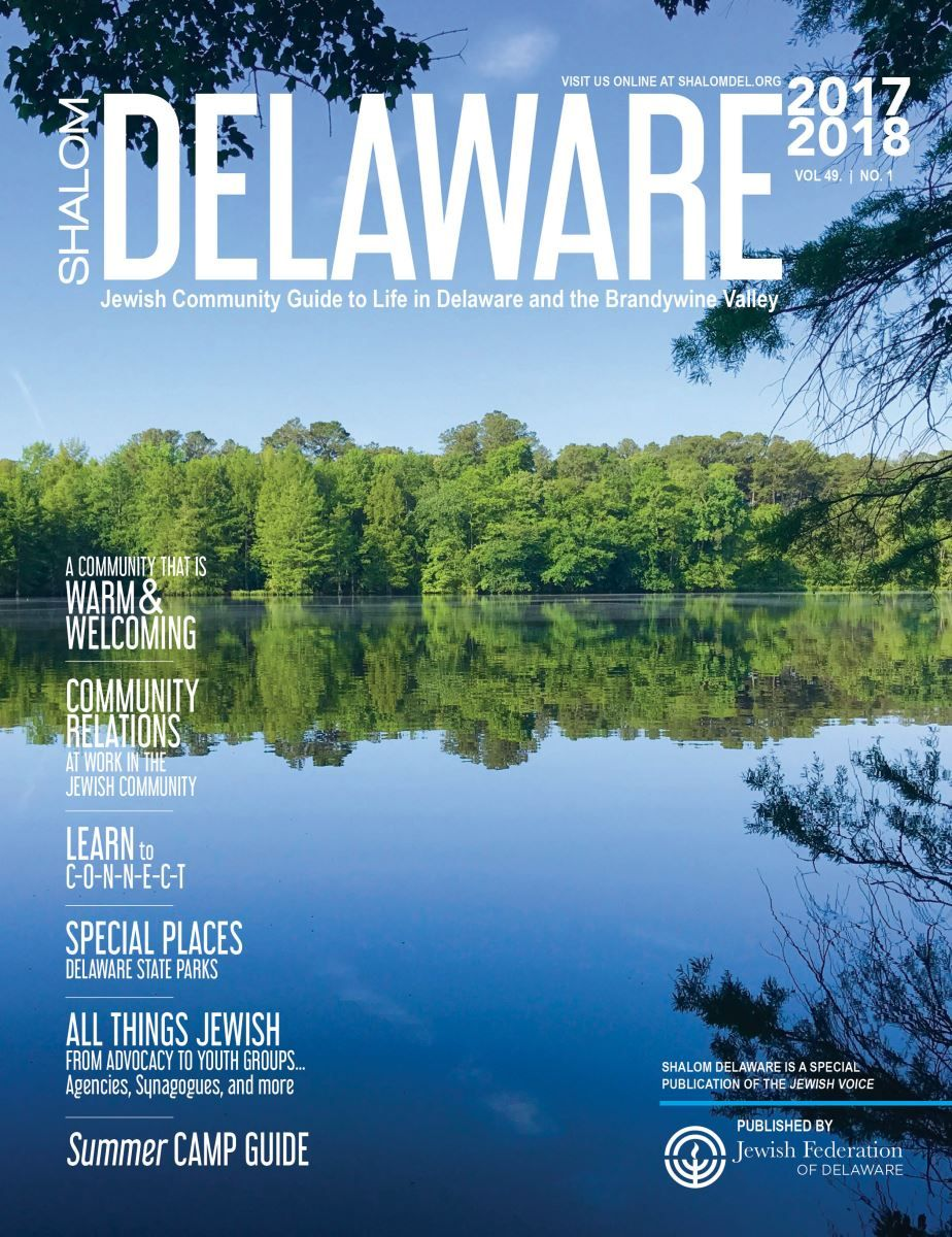 2017-2018 edition of SHALOM Delaware