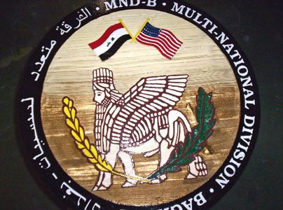 M3315 - Carved and Sandblasted Wall Plaque for Joint Forces in Afghanistan (Gallery 31)