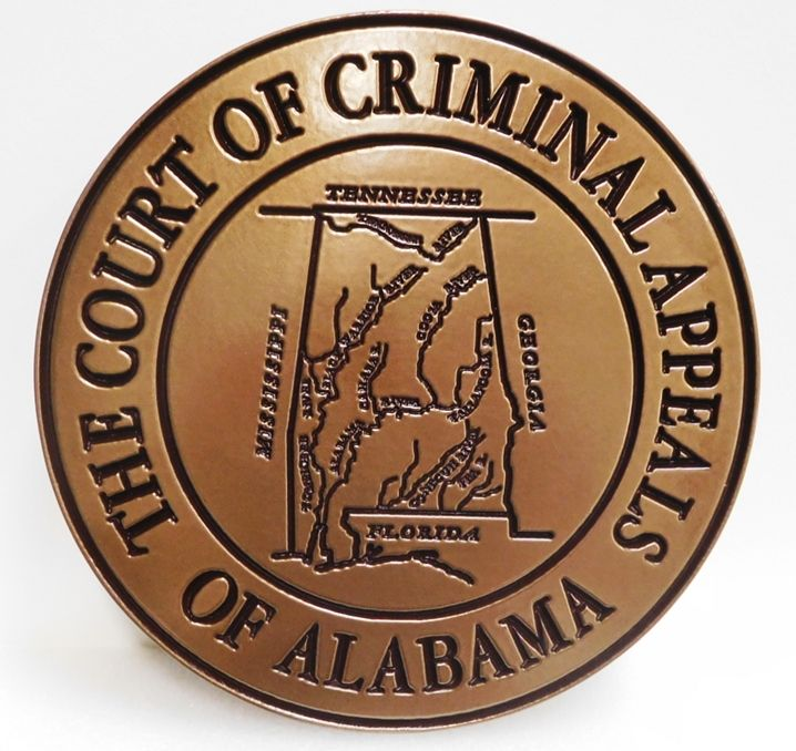 GP-1058 - Engraved Plaque of the Seal of the Court of Criminal Appeals, State of Alabama, Bronze-Plated