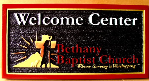 D13138 - Carved and Sandblasted HDU Sign for Bethany Baptist Church Welcome Center