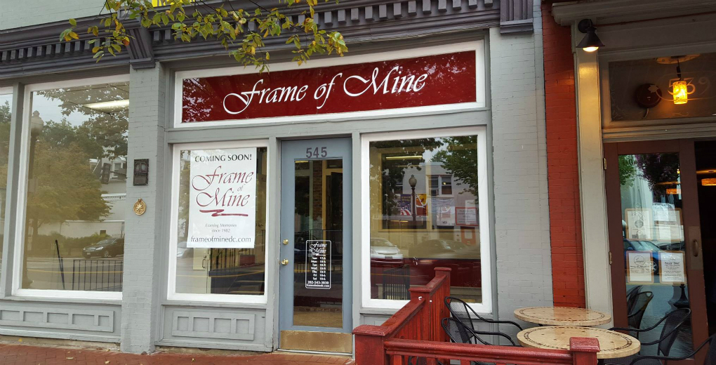 Vinyl Decals And Digital Graphics Frostedfilm Quot Transom