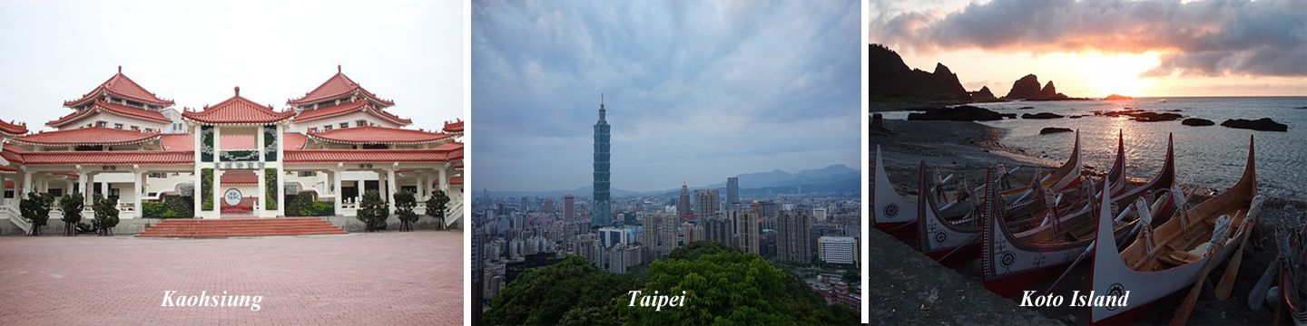 Cities in Taiwan | Cultural Exchange Program