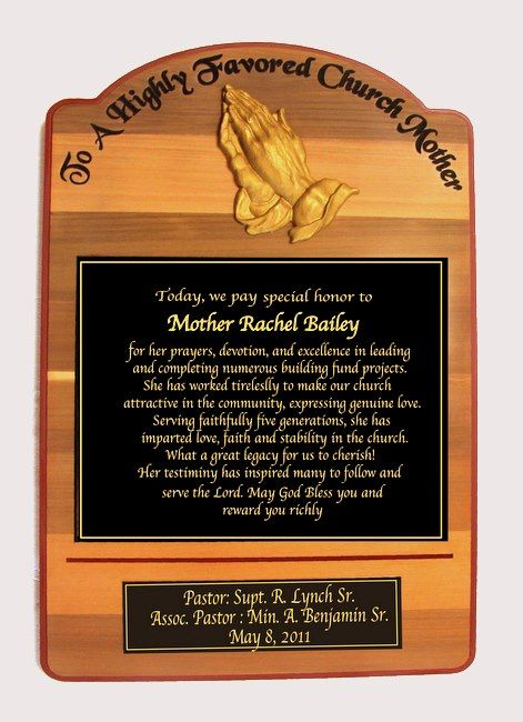 D13219 - Carved Wood Dedication Plaque for Catholic Church Mother