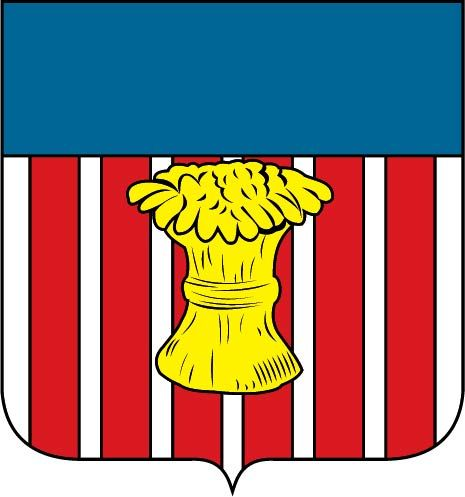 X33041 - The Coat-of-Arms Seal of the City of Chicago