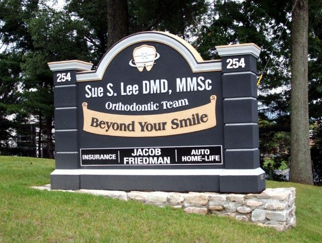 BA11505 - Large Orthodontic Office Monument Sign
