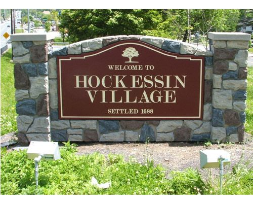 F15002 - Village Welcome Monument Sign