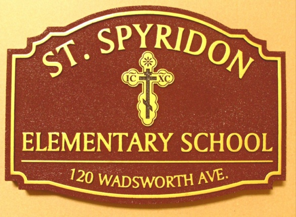 M1122 - Parochial School Sign (Gallery 15A)