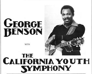 1976-1977 Season