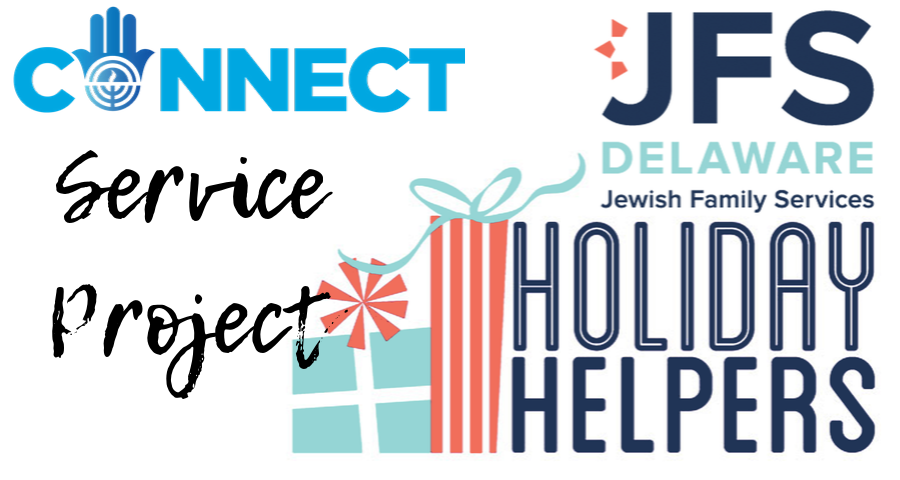 CONNECT holiday helpers service project