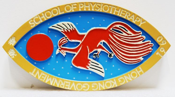 "FA15596  -Carved  Identification Sign for the ""School of Physiotherapy"" for the Hong Kong Government, with Stylized Bird as Artwork"