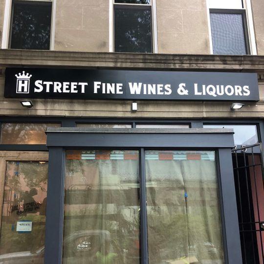 H-Street Fine Wines & Liquors