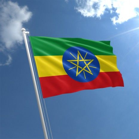 15 Facts about Ethiopia