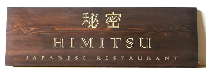 M3039 - Stained, Carved Cedar Wood Sign for Japanese Restaurant Written in Japanese Characters (Gallery 25)