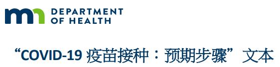 Chinese Transcript