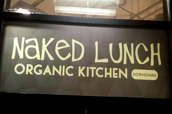 Mom's Arlington -Naked Lunch