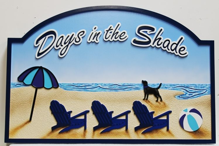 "L21030 -  Carved and Sandblasted 2.5-D Multi-level Relief HDU beach house name Sign ""Days in the Shade"""