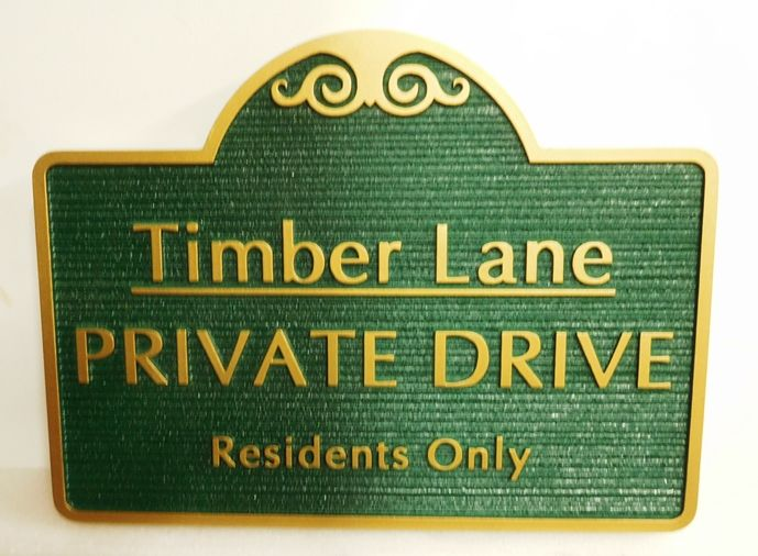 "H17109 -  Carved HDU ""Timber Lane""  Private Drive / Residents Only Sign"