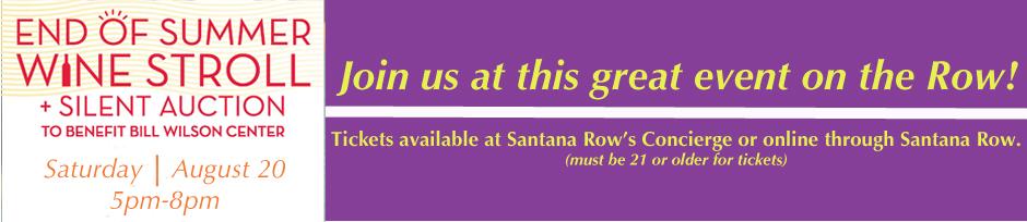 Santana Row Wine Stroll 2016
