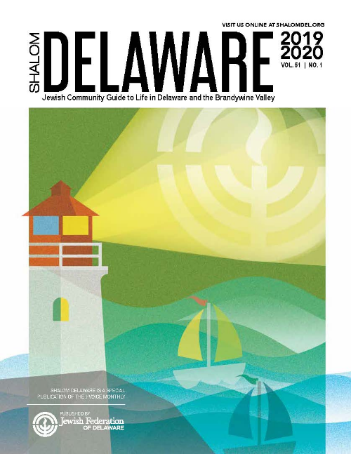 2019-2020 edition of SHALOM Delaware