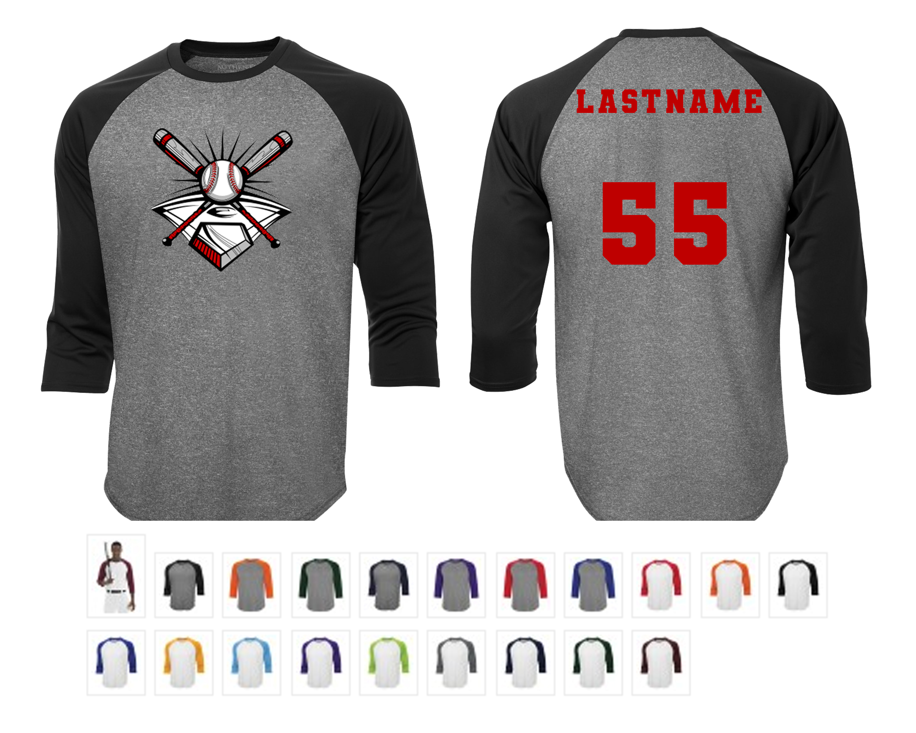 Baseball Tee (Dry fit style) With Last Name & Number