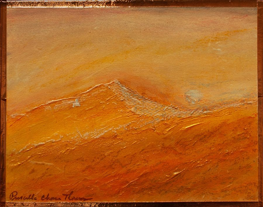 22. Martian Landscape C