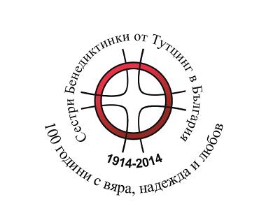 100 Years of Faith, Hope and Love