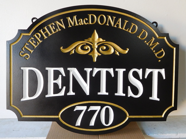 M2149 - Dentist Office Sign, Carved in Reverse Bas-Relief (Gallery 11A)