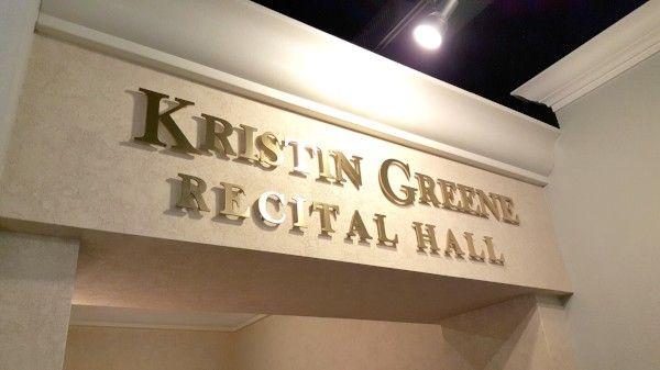 Greene Music