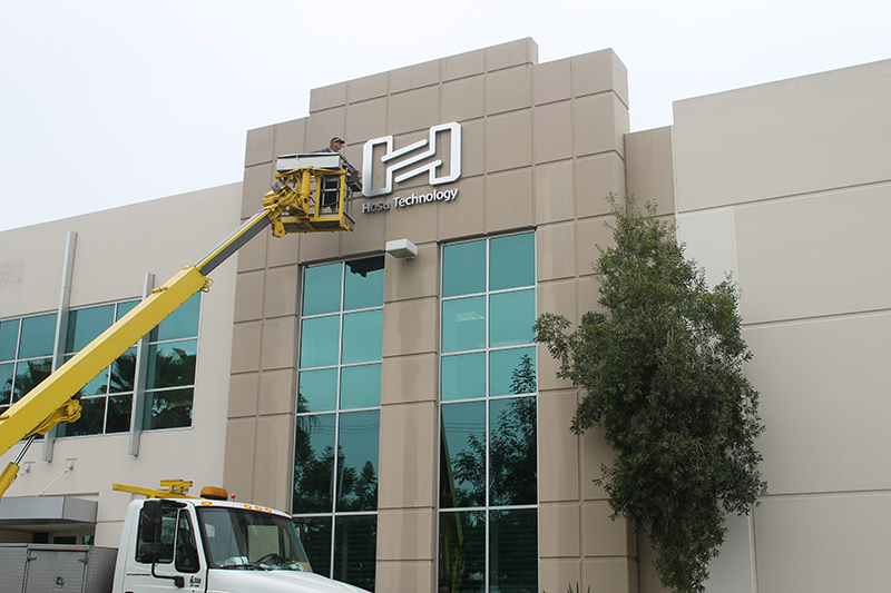 Building Logo Installation