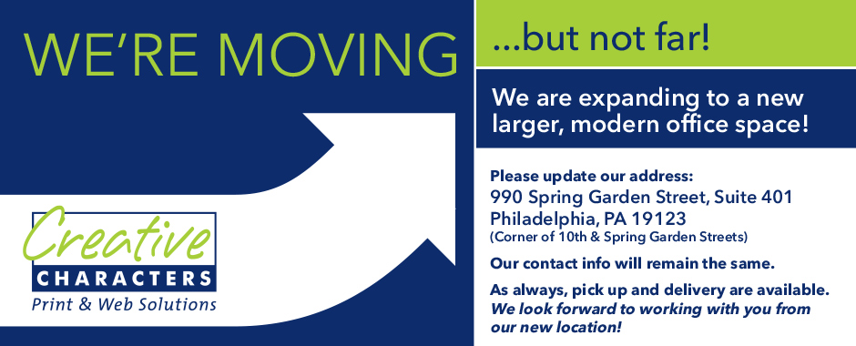 We Are Moving to 990 Spring Garden!