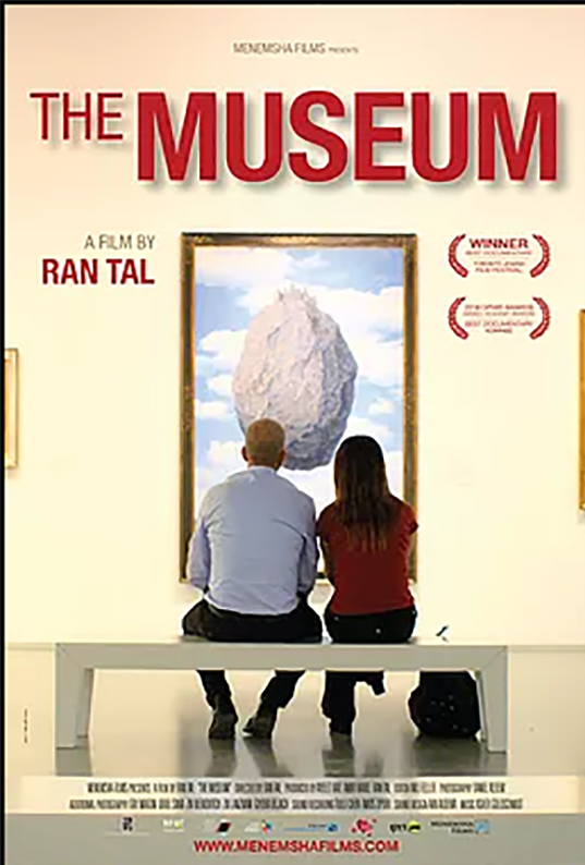 The Museum (Documentary Film)