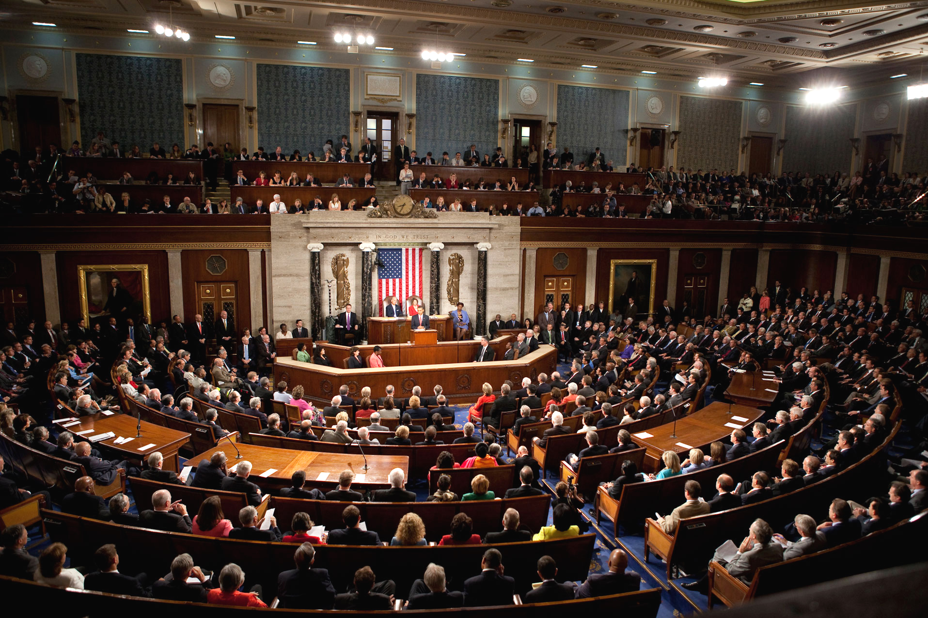 A picture of a congressional meeting.