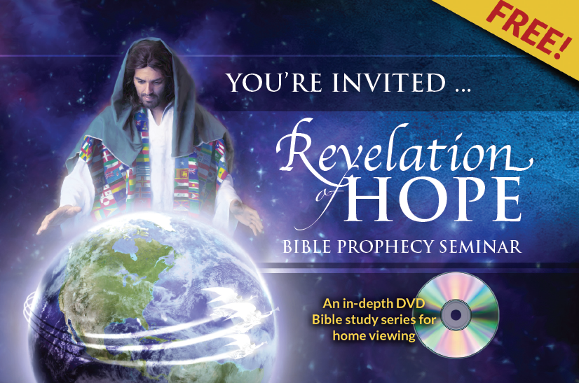 PROJECT: Steps to Christ : About Us : Special Projects : Revelation