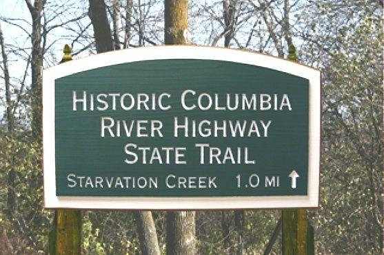 G16205 - Carved Cedar Oregon State Park Sign