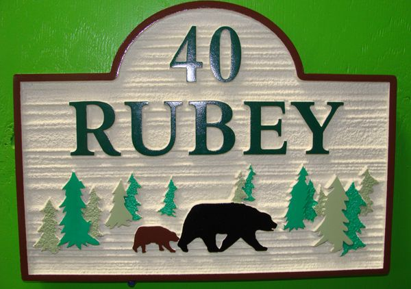 AG121 - Carved Cabin Address and Name Sign with Bears and Pine Trees