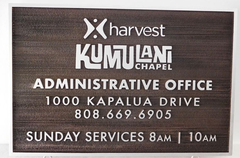 "D13115 - Carved and Sandblasted Wood Grain Administrative Office Sign for the ""Kumulani Chapel"""