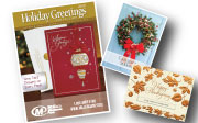 Custom printed holiday cards produced in Owings Mills, Maryland.