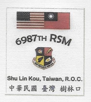 6987th & Taiwan Vets Annual Dinner