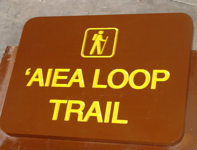 G16210A - All Weather Cedar Loop Trail Hiking Sign with Hiker with Backpack and Hiking Stick