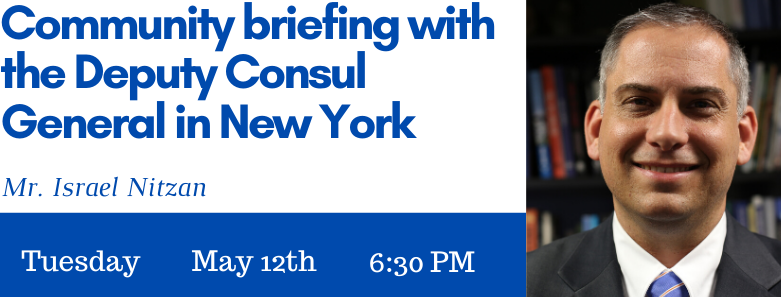 Briefing with Deputy Consul General in NY