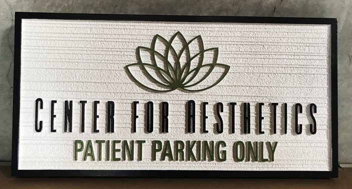 B11248 - Sandblasted in a Wood Grain Pattern, HDU Sign for Patient Parking for Center for Aesthetics.
