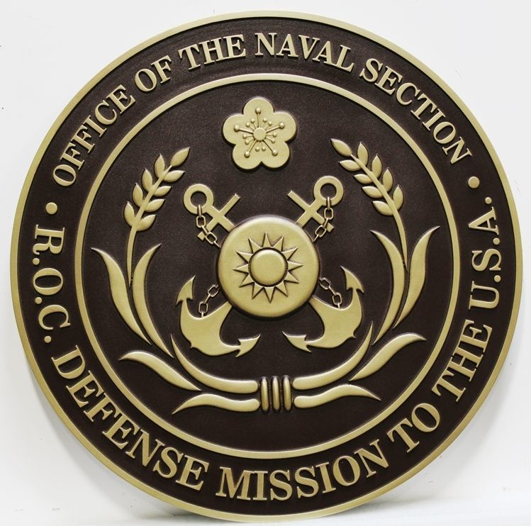 OP-1037 -Carved 2.5-D Plaque of the Crest of the Office of the Naval Section , Defense Mission to the U.S.A,  Republic of China, R.O.C