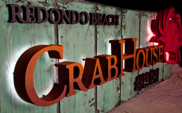"""L21945 - Seafood Restaurant Sign, """"Crab House"""", with Backlit Dimensional Letters and Antiqued Rustic Wood Background"""
