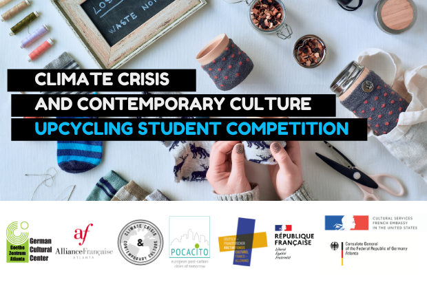 Upcycling Student Competition