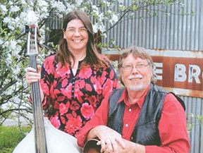 Cultural Heritage Center Museum to host outdoor concert, ice cream social Aug. 16