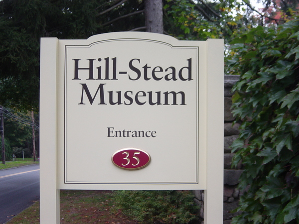 Post & Panel Entrance Sign, Vinyl Graphics on Dimentional Aluminum Panel with Raised Carved & Gold Leafed  Overlay Detail