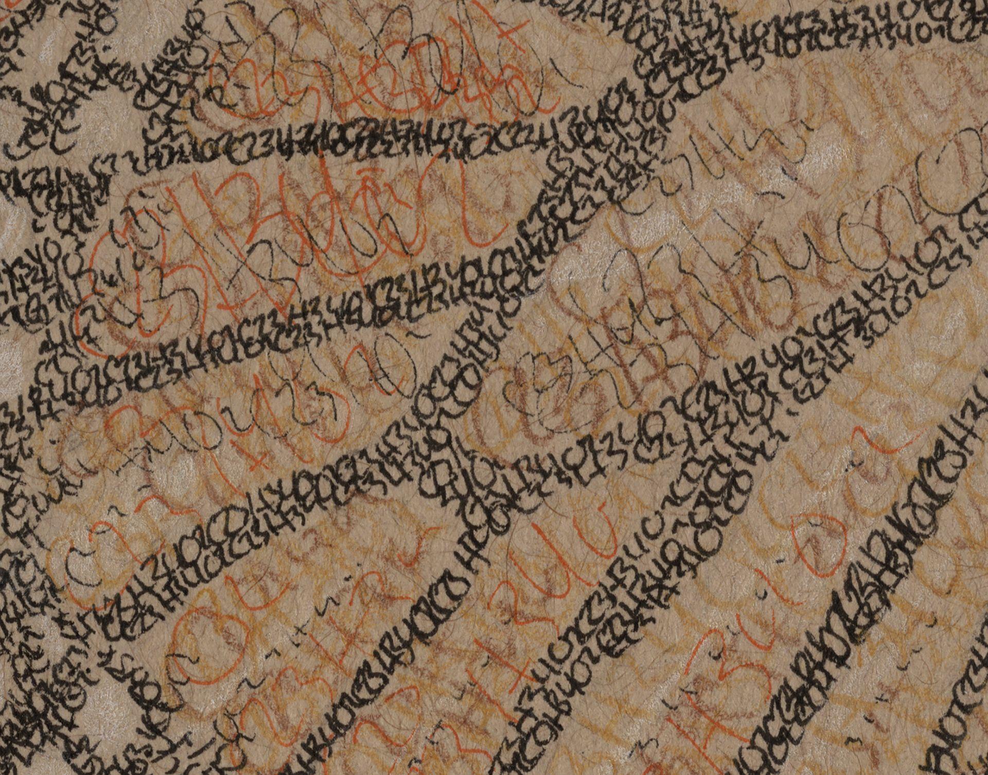 Detail O fSybilla