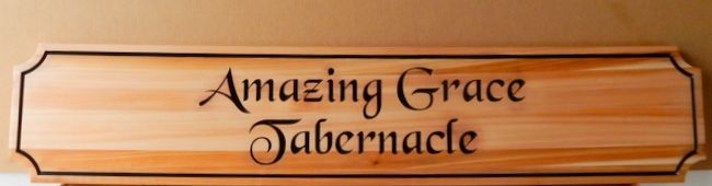 "D13204 - Carved Wooden  Plaque ""Amazing Grace Tabernacle"""