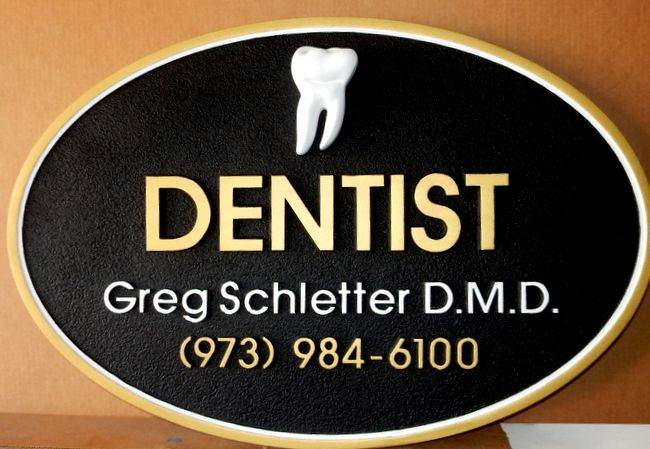BA11543 - Sandblasted HDU Dentist Sign with 3-D Carved Molar Tooth Artwork